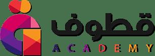 شعار اكاديمية قطوف