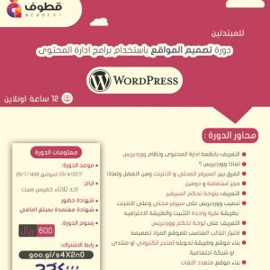 wordpress-23.4.2017
