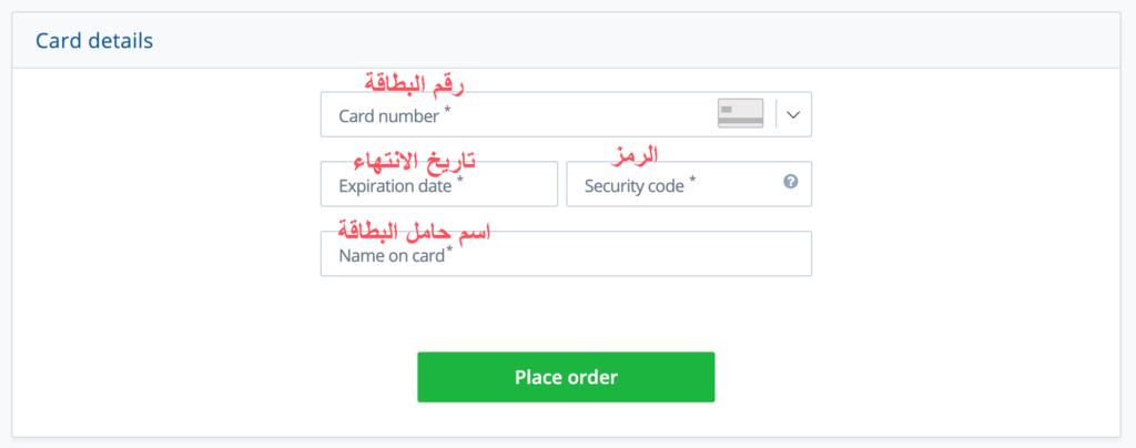 معلومات البطاقة