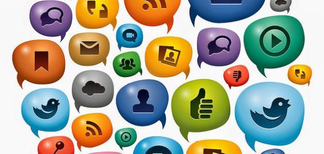ما هي فوائد استخدام وسائل التواصل الاجتماعي في مجال الاعمال