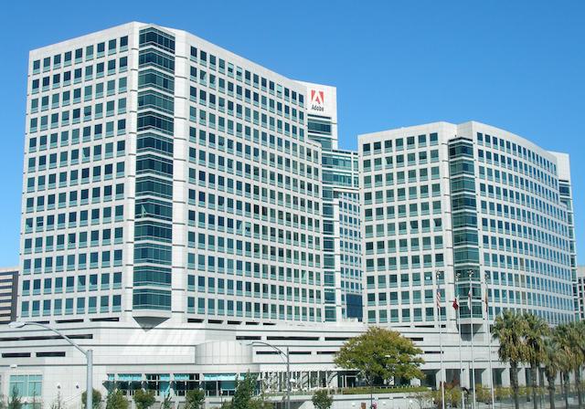 شركة أدوبي صورة المقر الرئيسي