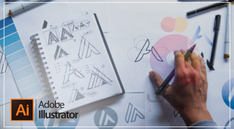 Design Web ilustrator 768x425 1