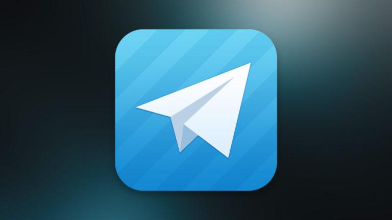 كل ما تريد معرفته عن برنامج تيليجرام Telegram